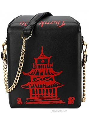 Ondeam Tower Print Crossbody Shoulder Bag,Pu Chinese Takeout Box Totes Purse for Women